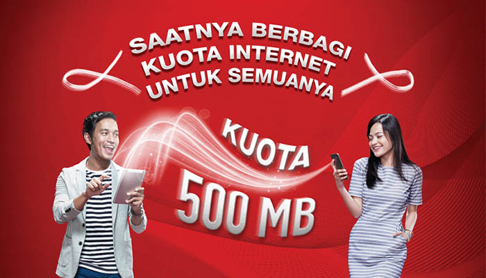 Photo of Cek Kuota Internet Kartu Simpati Lengkap