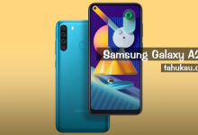 Photo of Spesifikasi Samsung Galaxy A21s Lengkap 2020